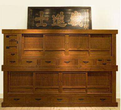 Oriental Interior Design Ideas from Carlisle Wide Plank Floors